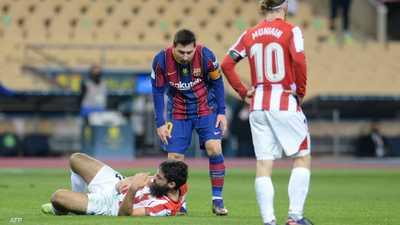 ميسي بعد ضربه لاعب بلباو