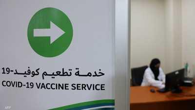 """الإمارات تتخطى حاجز 2 مليون جرعة من لقاح """"كوفيد - 19"""""""