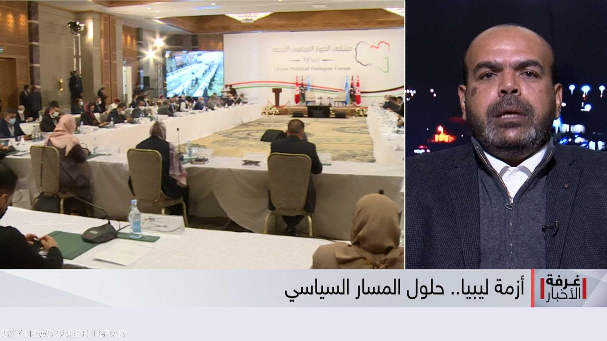 أزمة ليبيا.. حلول المسار السياسي