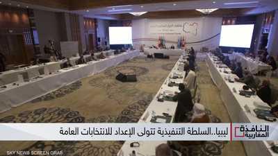 ملتقى الحوار الليبي يقر آلية اختيار السلطة التنفيذية