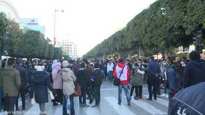 تونس.. تظاهرات للمطالبة بإطلاق الموقوفين في الاحتجاجات
