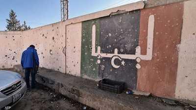 انفجار يهز عاصمة ليبيا.. ومقتل قائدين عسكريين كبيرين