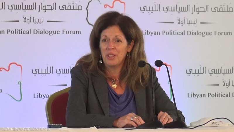 ملتقى الحوار الليبي يقر آلية اختيار أعضاء السلطة التنفيذية