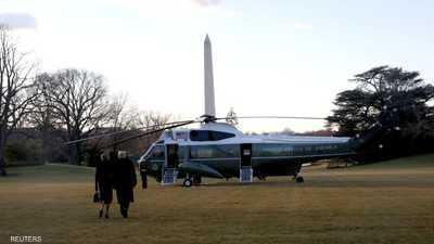 فيديو.. كيف خرج ترامب من البيت الأبيض؟