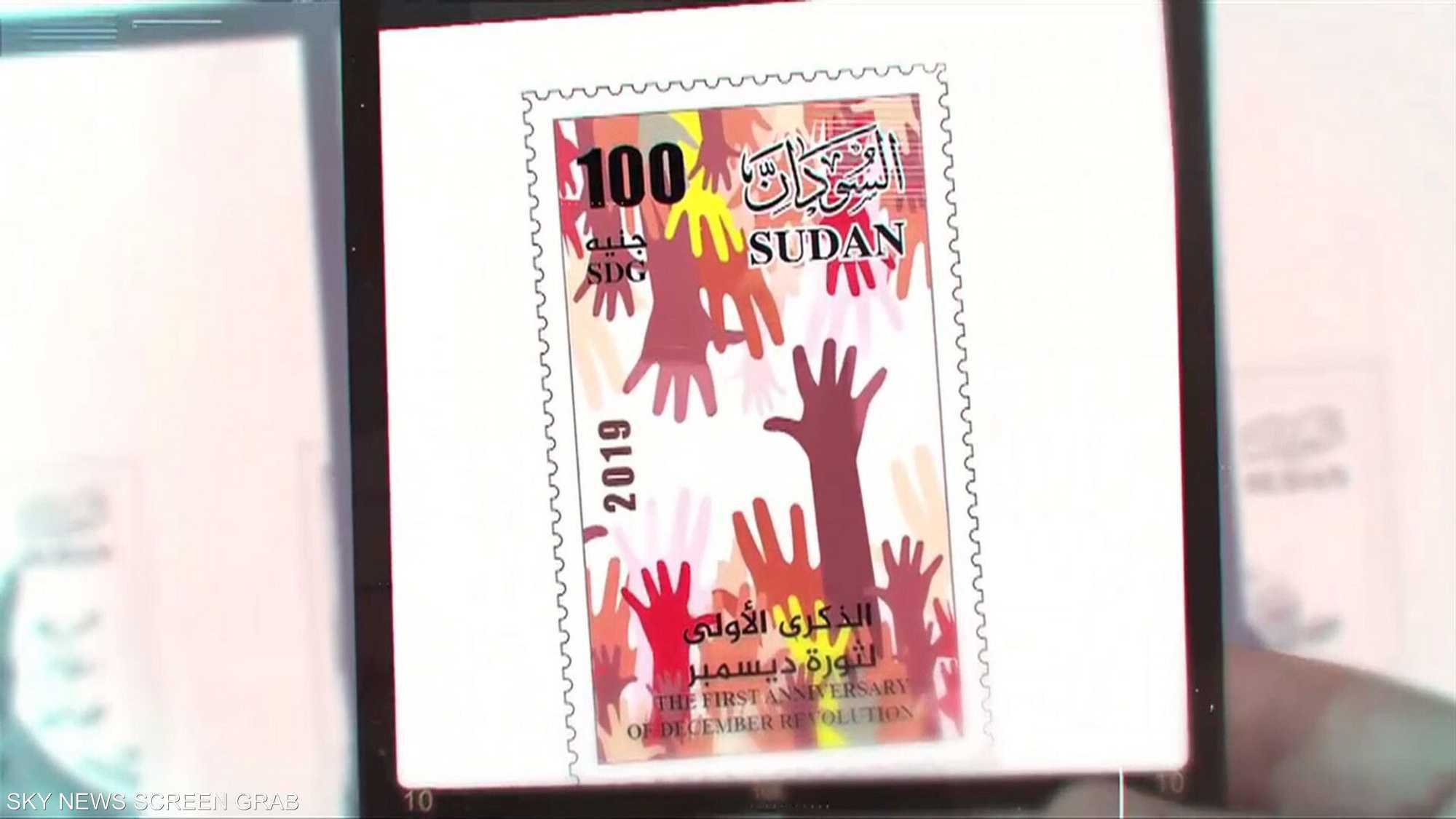 تدشين 9 طوابع بريدية خاصة بثورة ديسمبر السودانية