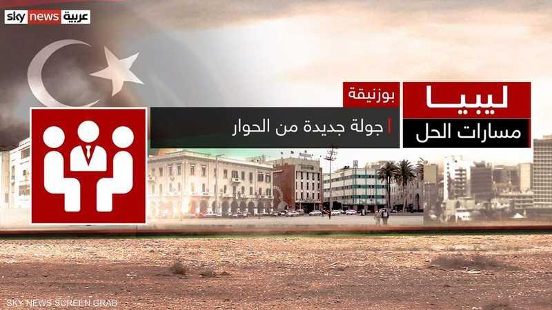 ليبيا.. تعدد مسارات الحل
