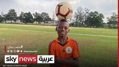 ميسي الجديد.. موهبة نيجيرية تدخل غينيس