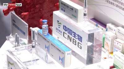 مصر تبدأ حملة التطعيم ضد كورونا