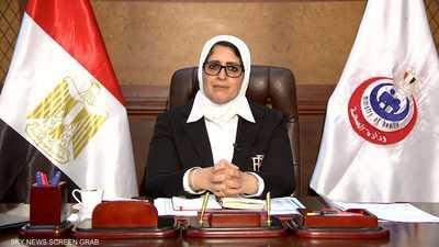 وزيرة الصحة المصرية: هذه خطتنا لتوفير اللقاحات