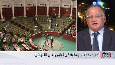 تونس.. والحراك السياسي