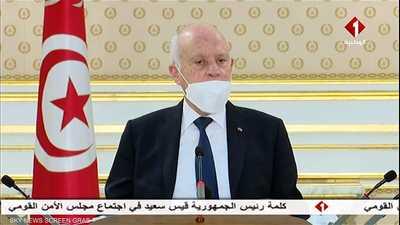 قيس سعيّد: التعديل الوزاري لم يحترم الدستور