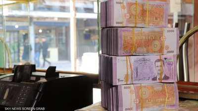 تراجع الليرة السورية بعد إصدار ورقة نقدية بقيمة 5 آلاف