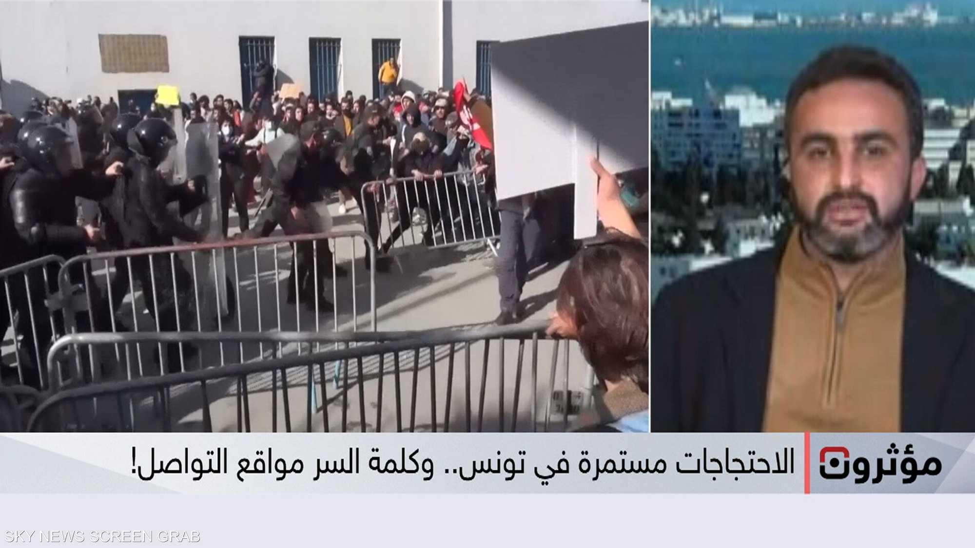 الاحتجاجات مستمرة في تونس.. وكلمة السر مواقع التواصل!