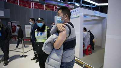 الصين: أكثر من مليار شخص تلقوا جرعتي اللقاح المضاد لكورونا