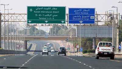 """الكويت تمدد حظر دخول غير المواطنين """"حتى إشعار آخر"""""""