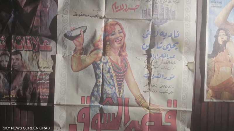 """كيف يساهم """"على حافة النسيان"""" في إنعاش دور السينما في عمان؟"""