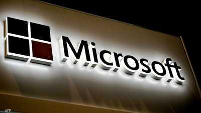 عقوبات من مايكروسوفت ضد مشرعين في الكونغرس الأميركي
