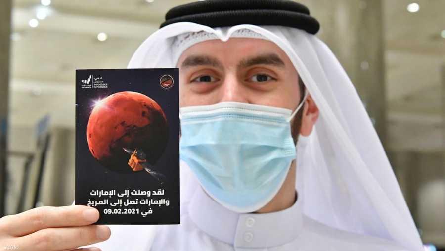 """""""ختم المريخ"""" يرحب بالقادمين لمطارات دبي"""
