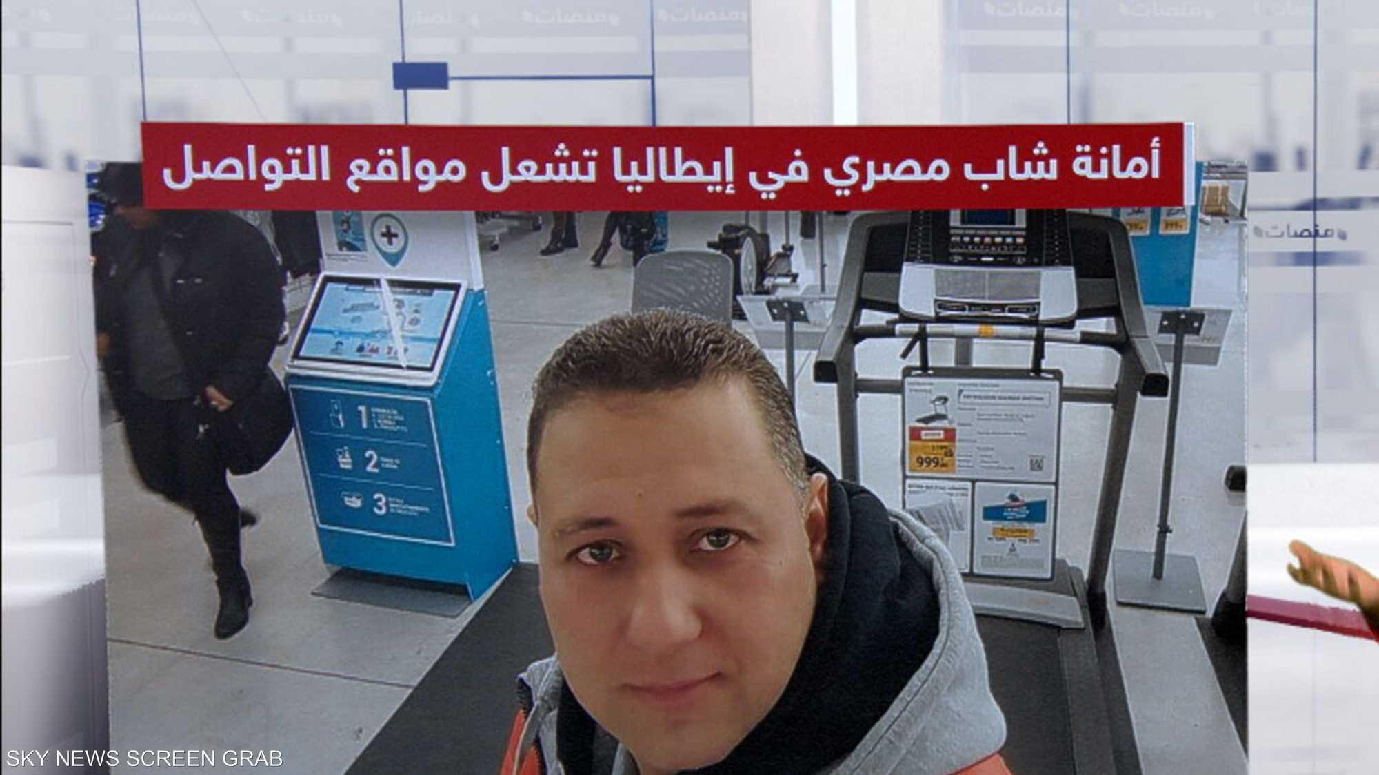 أمانة شاب مصري في إيطاليا تشعل مواقع التواصل