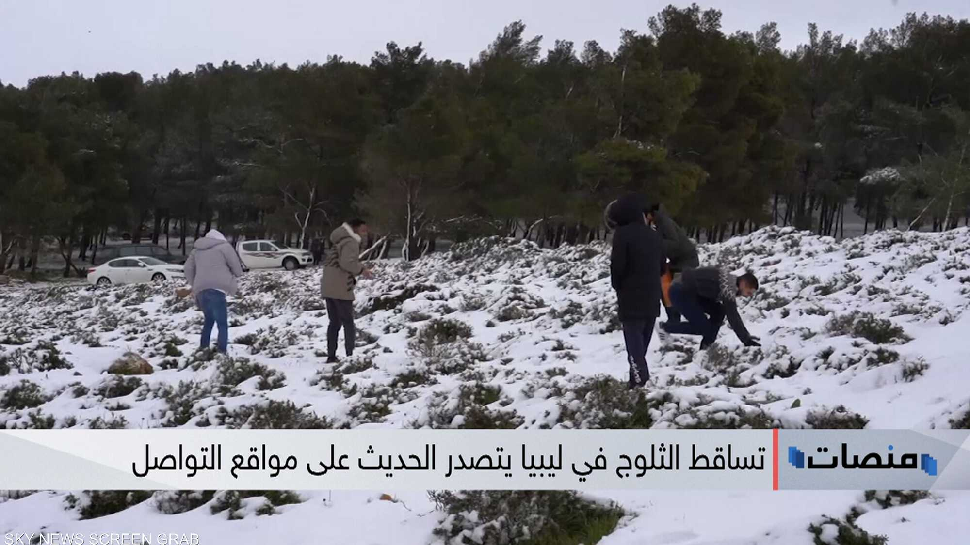 تساقط الثلوج في ليبيا يتصدر الحديث على مواقع التواصل