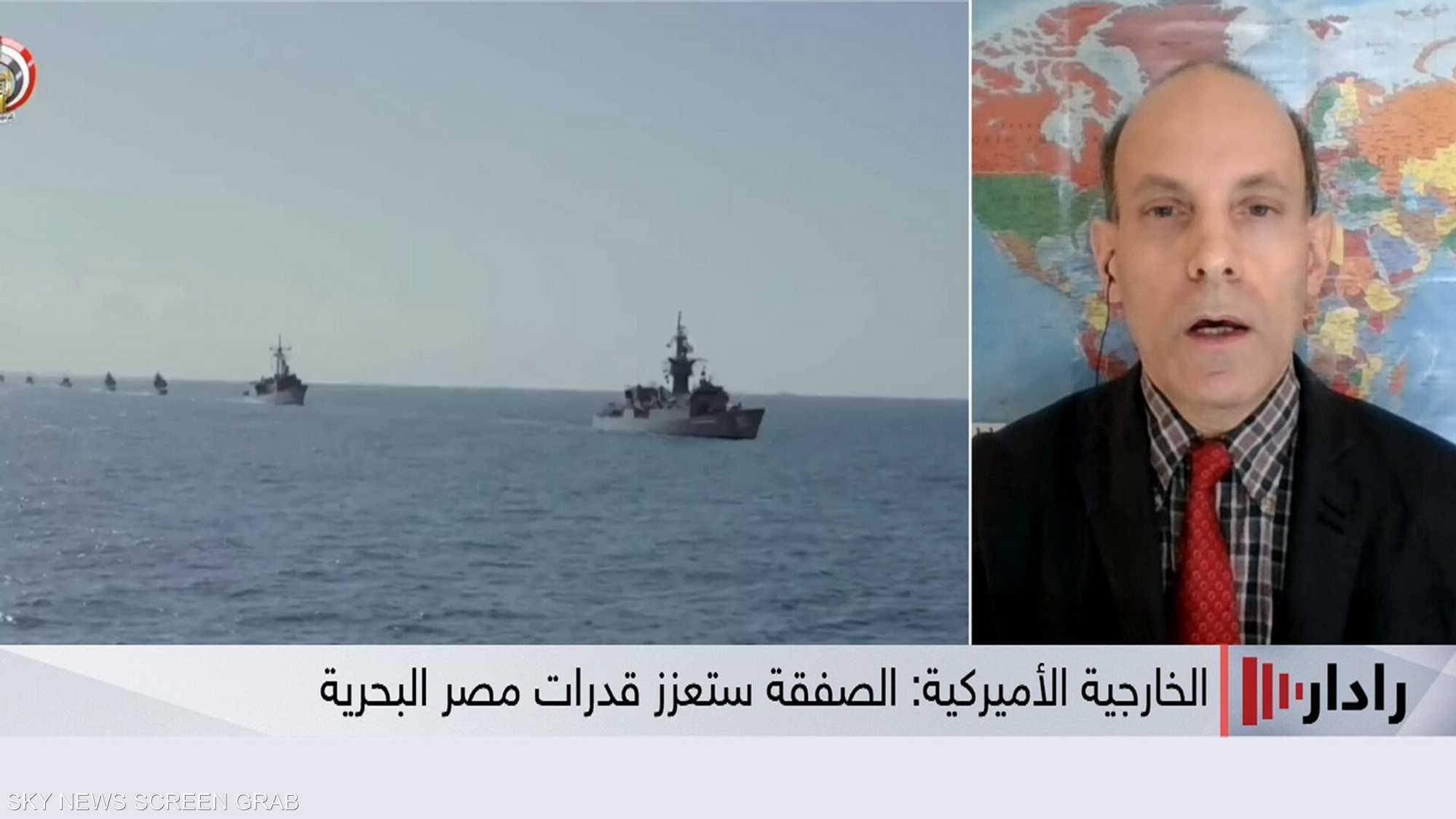 الخارجية الأميركية تخطر الكونغرس بصفقة صواريخ مع مصر
