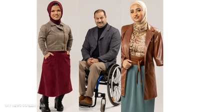 أول خط إنتاج مصري متخصص في ملابس أصحاب الهمم