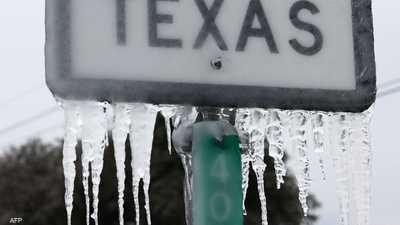تراجع أسعار النفط بفعل الطقس المتجمد في تكساس