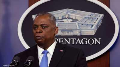 أوستن يؤكد أن واشنطن ملتزمة بجهود السلام في أفغانستان