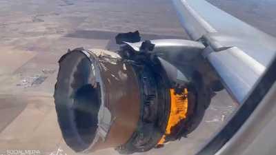 """بعد الحادث المخيف.. وثيقة تكشف مفاجأة بشأن """"بوينغ 777"""""""