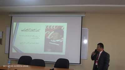 """إبراهيم الخولي.. أول معيد مصري من ذوي """"متلازمة داون"""""""
