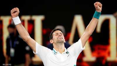 للمرة التاسعة.. جوكوفيتش يفوز بأستراليا المفتوحة