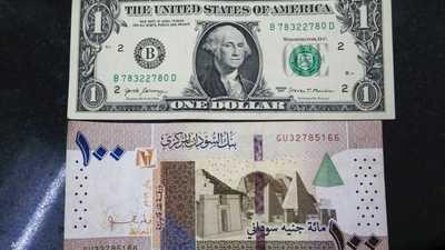 """السودان يلغي العمل بـ""""الدولار الجمركي"""""""