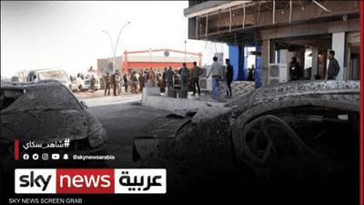 العراق.. الهجمات على البعثات الدبلوماسية تلقى إدانات داخلية