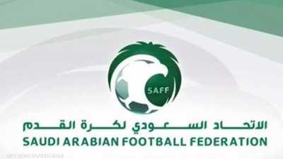 الكفاءة المالية.. خطة لإنهاء ديون الأندية في السعودية