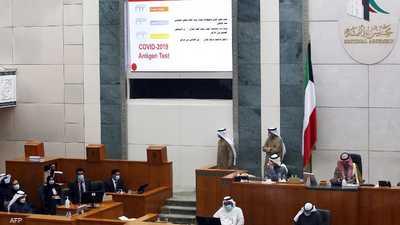 الكويت.. رفض الطعون في صحة انتخابات مجلس الأمة