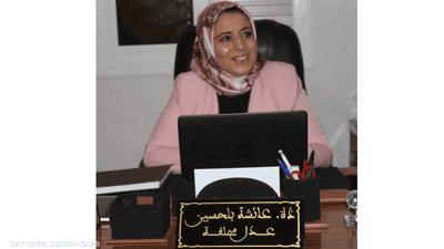 عائشة بلحسين.. أول امرأة تترأس جمعية للعدول بالمغرب