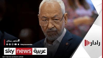 الغنوشي: العلاقة مع ليبيا والجزائر منطلق للحلم المغاربي