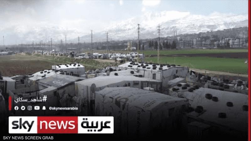 لبنان.. اللاجئون السوريون بحاجة للمساعدة لمواجهة برودة الطقس