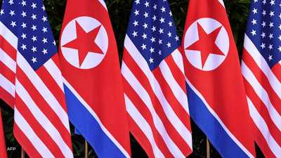 """""""مأساة"""" عمرها 50 عاما.. واشنطن تطالب بيونغ يانغ بدفع تعويضات"""