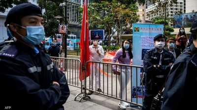 هونغ كونغ تعتقل العشرات بتهمة التآمر