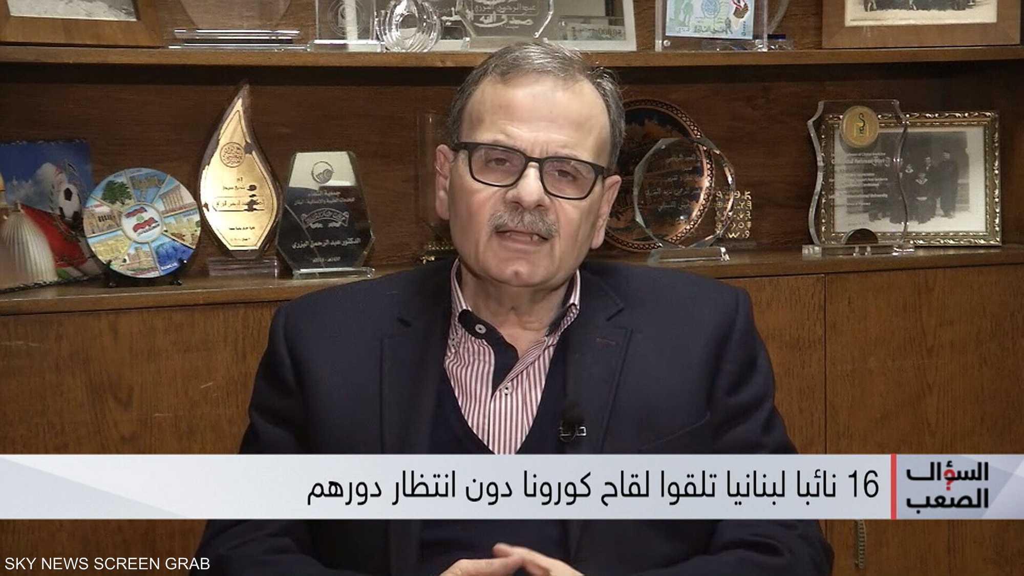عبد الرحمن البزري