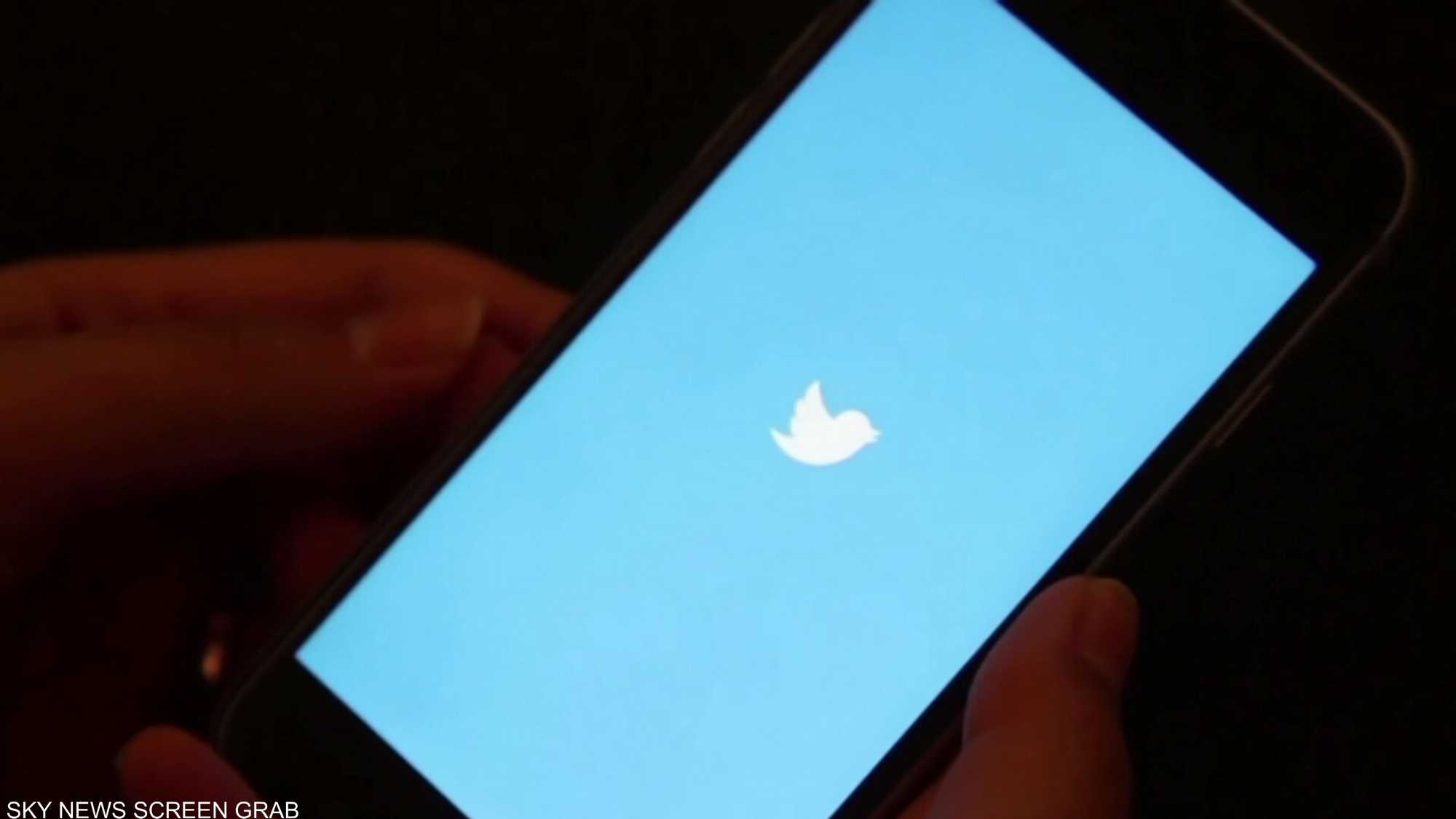 شركة تويتر تدرس إطلاق ميزة مدفوعة الأجر