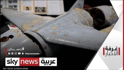 إسقاط صاروخ باليستي كان يستهدف الرياض