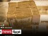 السودان.. إقبال على تبديل العملات وتحويلها عبر النظام المصرف