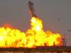 الانفجار أحدث كرات لهب ضخمة
