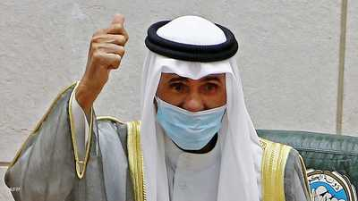 أمير الكويت يتوجه للولايات المتحدة لإجراء فحوص طبية