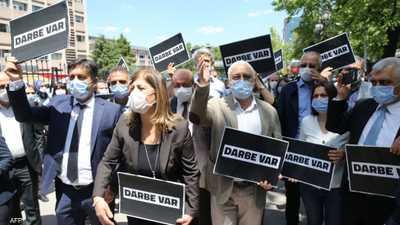 """تركيا.. خطة بديلة لـ""""حزب الشعوب"""" للالتفاف على حظر أردوغان"""