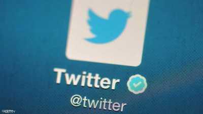 """أول تغريدة """"تويتر"""" معروضة للبيع.. وعروض الشراء سخية جدا"""