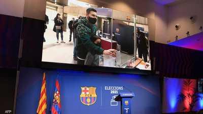 انتخابات رئيس برشلونة الجديد.. ميسي وآلاف الأعضاء يصوتون