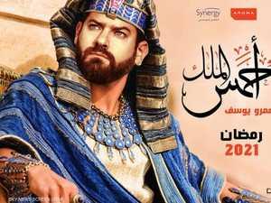 مسلسلات رمضان 2021 أخبار سكاي نيوز عربية